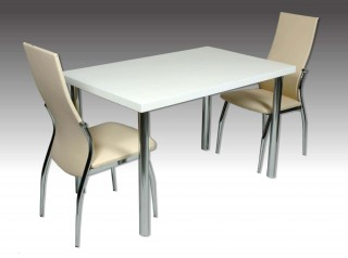 3 pieces Dining Room Set